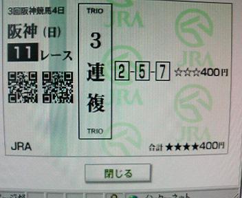 b0020017_1793744.jpg