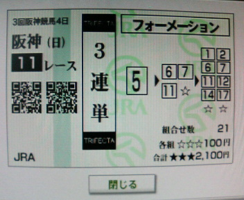 b0020017_179765.jpg
