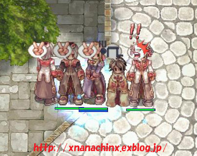 c0086019_2073999.jpg