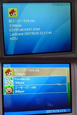 b0030122_0293418.jpg