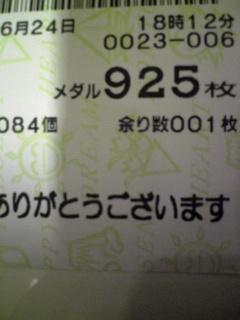 f0065228_0391149.jpg