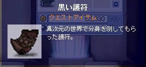 f0039029_916146.jpg