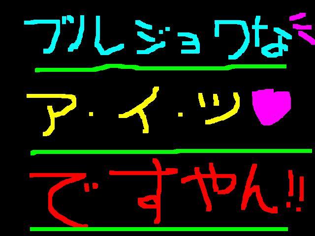 f0056935_19573378.jpg