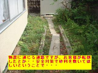f0031037_18432544.jpg