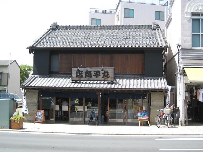 三島市_e0100244_14541554.jpg