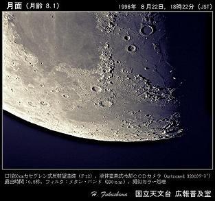 f0126144_12595741.jpg