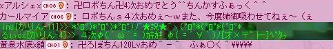 f0106647_2305074.jpg