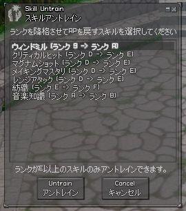 f0056650_101733.jpg