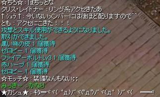 d0020653_232188.jpg