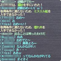 b0008658_1273794.jpg