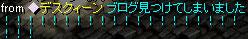 f0115259_20304685.jpg