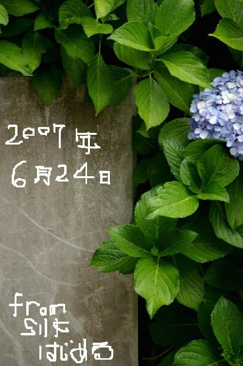 f0146161_2211814.jpg