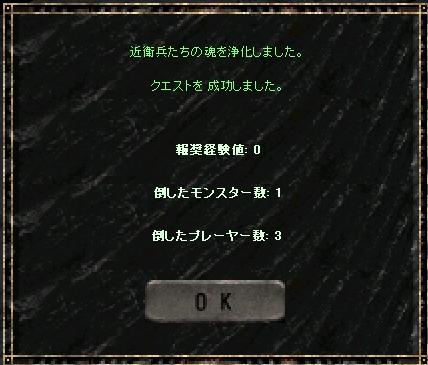 f0140764_2153926.jpg