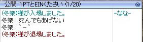 c0069371_3511578.jpg
