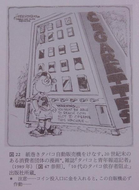 J.C.バーナム『悪い習慣』雑感_f0030574_125573.jpg