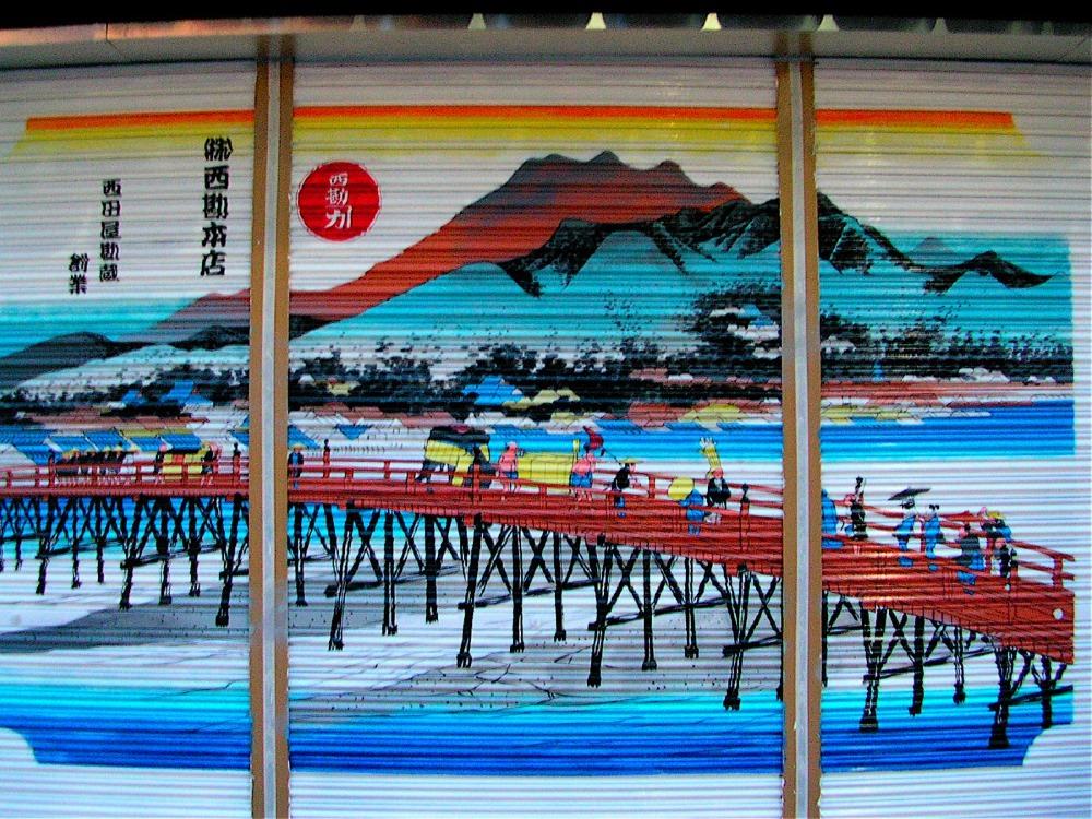 赤いツナギで東海道_e0105782_2555362.jpg