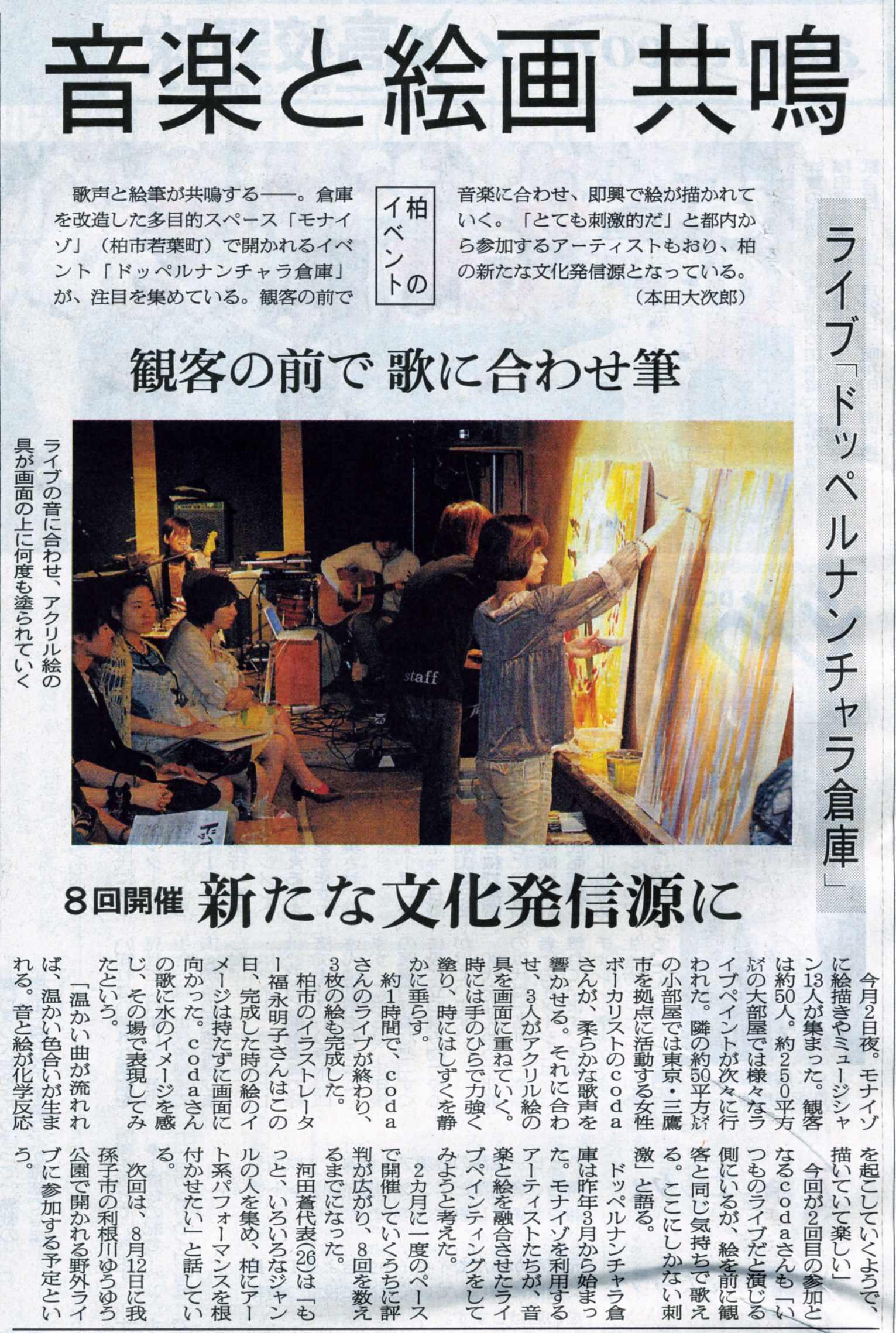 赤いツナギで東海道_e0105782_3165257.jpg