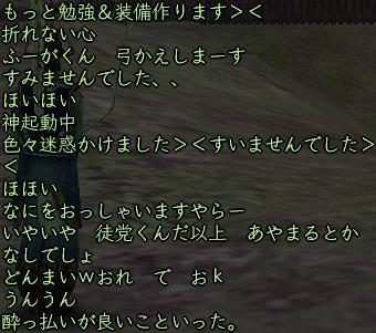 b0052588_110135.jpg
