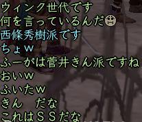 b0052588_163163.jpg