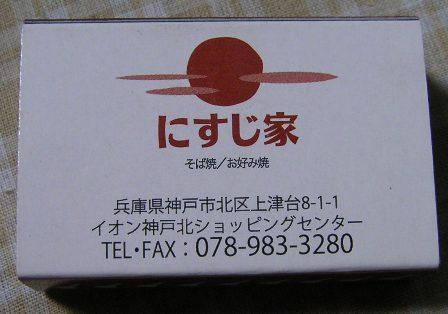 f0106190_2224481.jpg