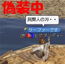 a0080894_043191.jpg