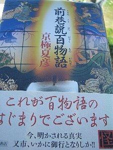 b0019597_22185615.jpg