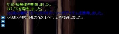 b0100397_5423450.jpg