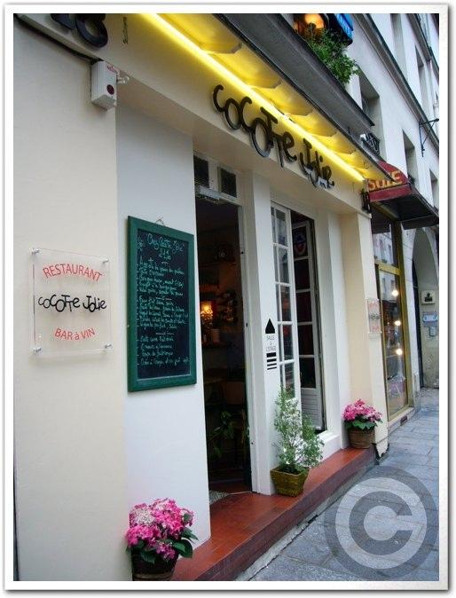 ■街角のレストラン&ワインバー(パリ)_a0014299_7574128.jpg