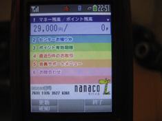 b0032403_011065.jpg