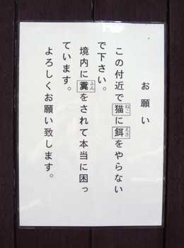 d0116307_19374485.jpg