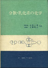 千冊の本を売って~商売・近況とこれから・その6_c0063108_1821069.jpg