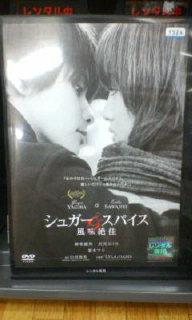 ☆ちょっぴり映画好きパート3☆_a0059209_175254100.jpg