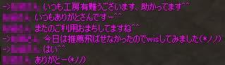 c0012810_2311858.jpg