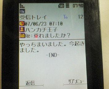 e0067218_7422592.jpg