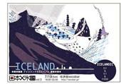 [黒死]に続くアイスランドの地酒誕生!REYKAのサイトで楽しく遊ぼう_c0003620_11474880.jpg