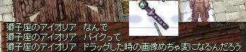 f0107520_14123793.jpg