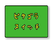 f0114520_0143711.jpg