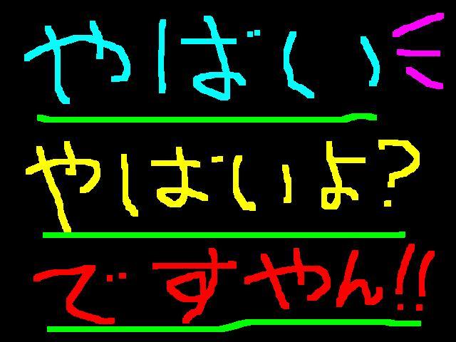 f0056935_19585396.jpg