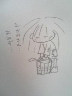 +【サプライズ!】_e0013944_483290.jpg