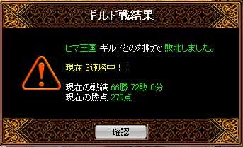 b0073151_19565787.jpg