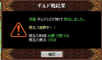 b0073151_2012833.jpg