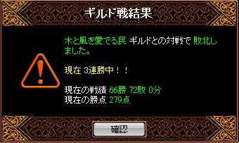 b0073151_20131970.jpg