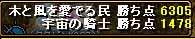 b0073151_20134463.jpg