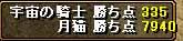 b0073151_2015166.jpg