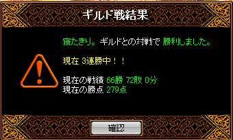 b0073151_20574314.jpg