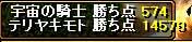 b0073151_2110099.jpg