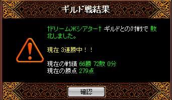 b0073151_21165468.jpg
