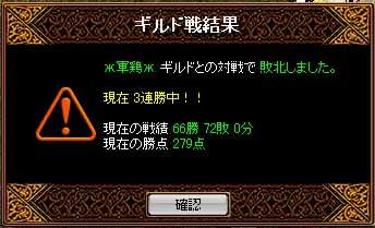 b0073151_21205643.jpg