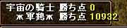 b0073151_21213191.jpg