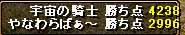 b0073151_22111318.jpg